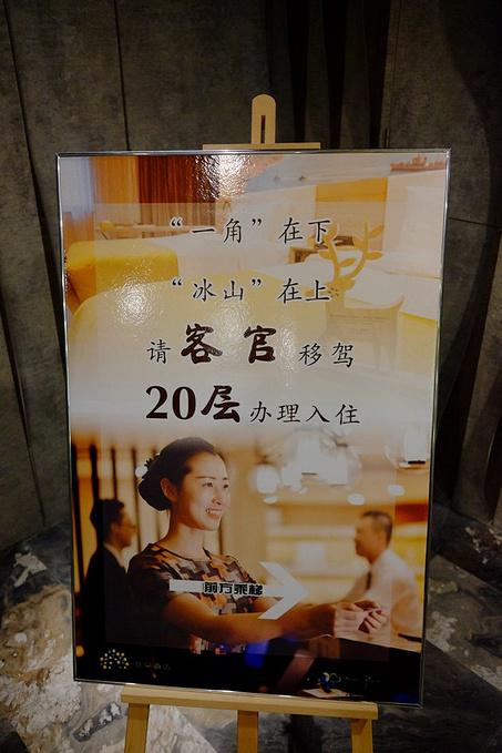 大连中山广场地铁站亚朵酒店图片