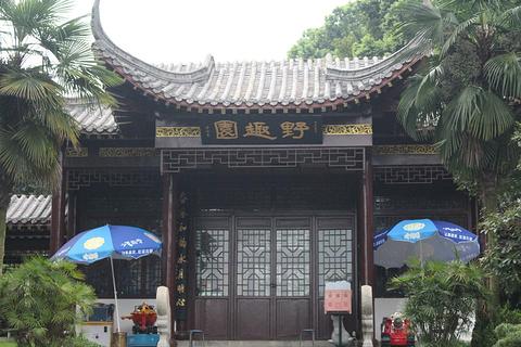 团城山公园的图片