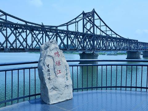 鸭绿江断桥旅游景点图片