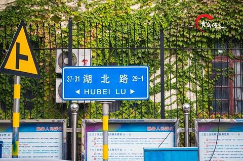 青岛老城区旅游景点攻略图
