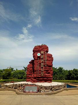 火山地质博物馆旅游景点攻略图