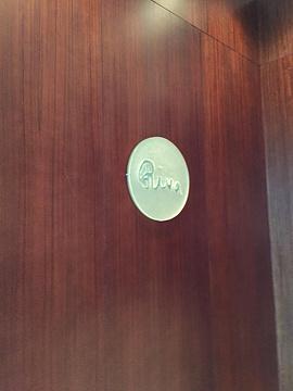 苏州洲际酒店里瓦地中海扒房旅游景点攻略图
