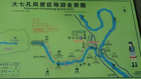 荔波大七孔景区旅游景点攻略图