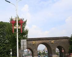 千年古城梦 一日荆州游