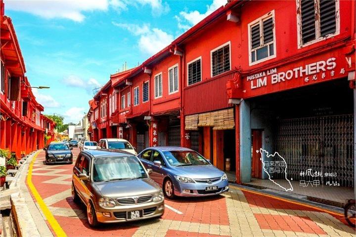 """""""也正是从那时起,马六甲吸引了越来越多的游客,我就是其中之一。中文:欢迎您_郑和将军路""""的评论图片"""