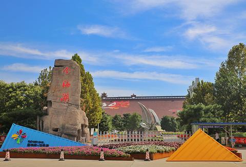 北京平谷金海湖