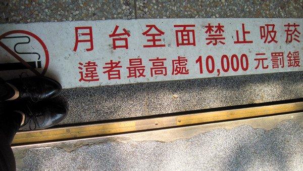 没去过台湾的大陆人心目中的台湾梦