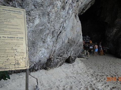 帕南洞穴旅游景点图片