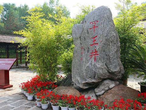 清永陵旅游景点图片