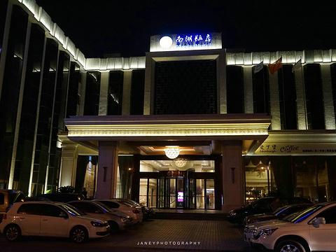 蝴蝶岛饭店旅游景点图片
