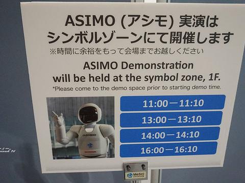 日本科学未来馆旅游景点图片