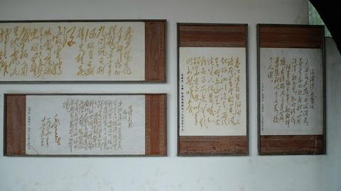 中共湘区委员会旧址陈列馆