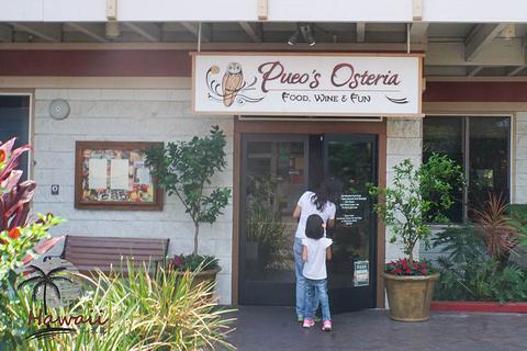 PUEO'S OSTERIA