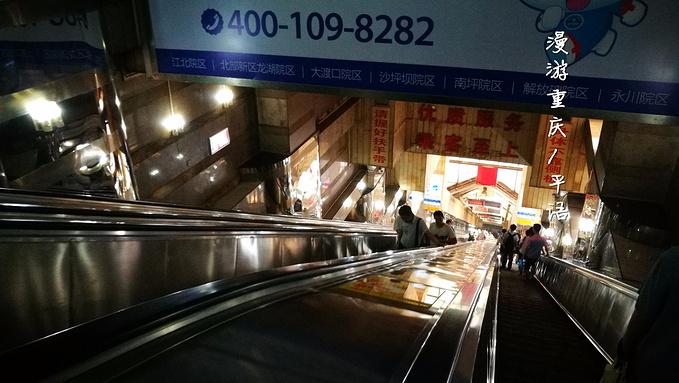 皇冠大扶梯图片