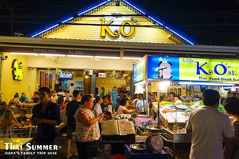 KO海鲜餐厅旅游景点攻略图