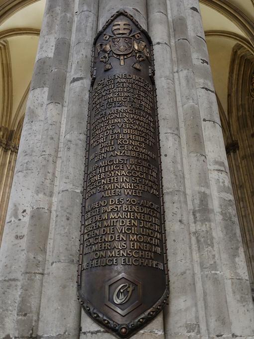 科隆大教堂图片