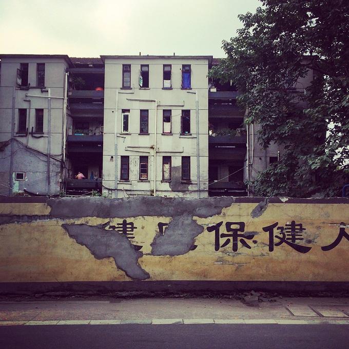凤山路图片