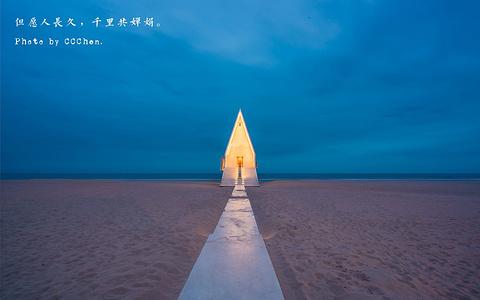 秦皇岛旅游图片