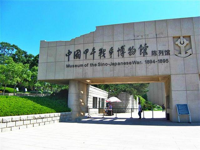 """""""...北洋海军舰船的主体建筑与巍然矗立的北洋海军将领塑像融为一体,被誉为""""20世纪中华百年建筑经典""""_中国甲午战争博物馆""""的评论图片"""