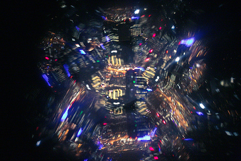 尤里卡大厦旅游景点攻略图