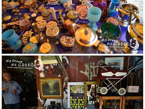 蒙纳斯提拉奇跳蚤市场旅游景点图片