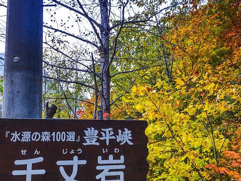 定山湖丰平峡大坝旅游景点图片