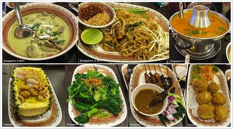 Central Thai Restaurant旅游景点攻略图