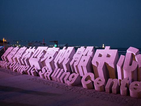 心海广场旅游景点图片
