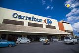 Carrefour Denpasar(家乐福)