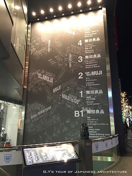 UGG(Seibu Hyakkaten)旅游景点攻略图