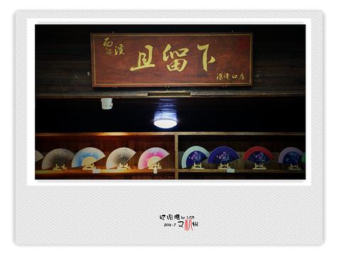 绿之园.缙云烧饼(西城广场店)