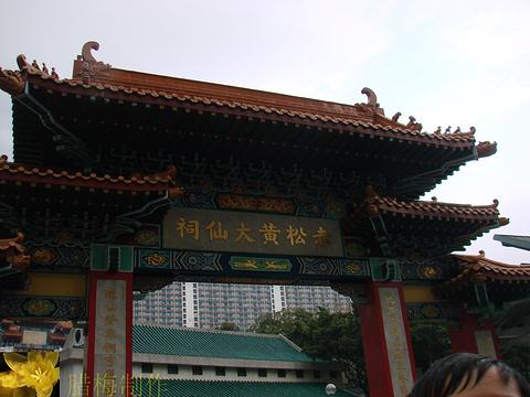 黄大仙赤松园旅游景点攻略图