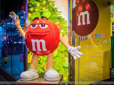 M豆巧克力世界(上海旗舰店)旅游景点图片
