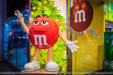 M豆巧克力世界(上海旗舰店)的图片