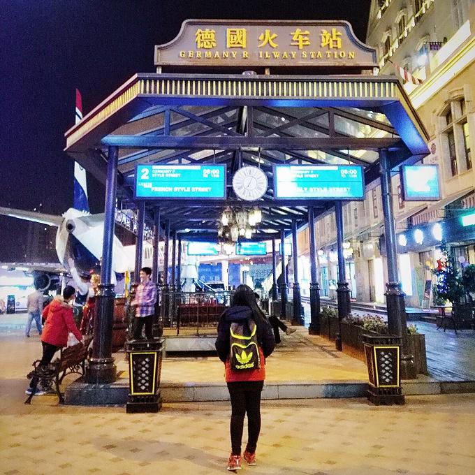 世界城-光谷步行街图片