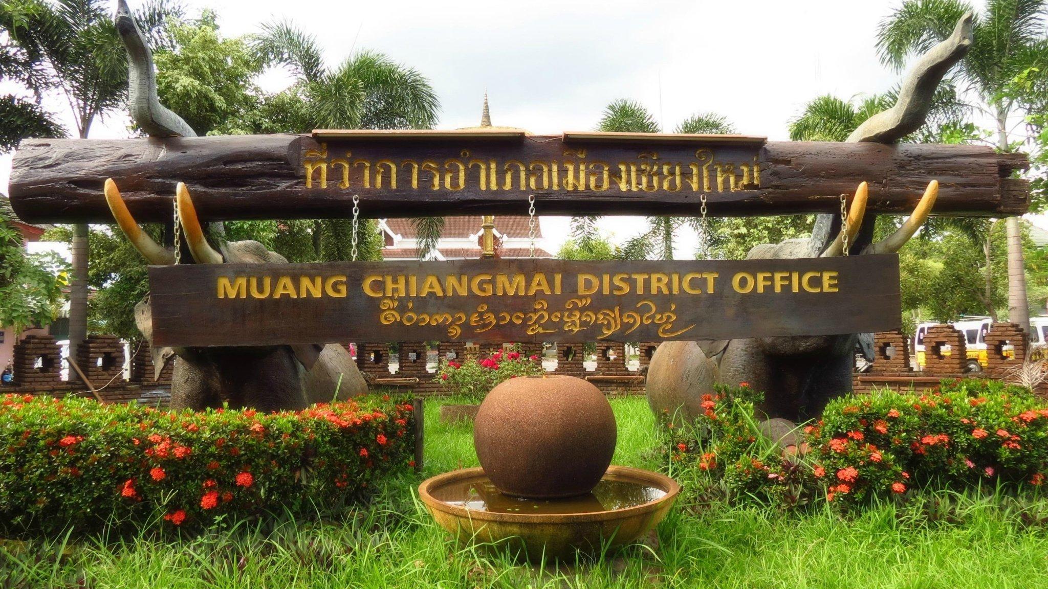 给你不一样的泰国