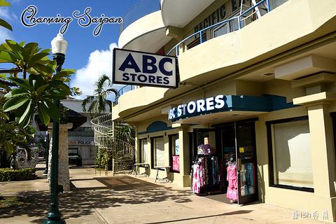 ABC商店旅游景点攻略图