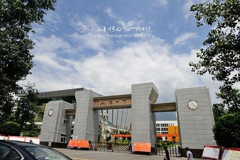九襄镇旅游景点攻略图