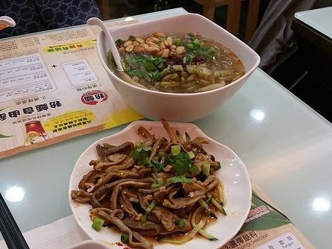 伤心酸辣粉(金百利广场店)旅游景点图片
