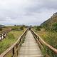 火地岛国家公园