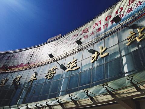 大理客运北站旅游景点图片