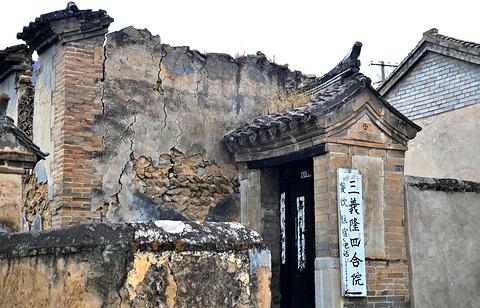 灵水村的图片