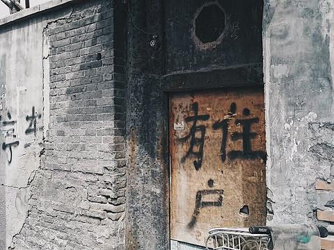 大江胡同旅游景点图片