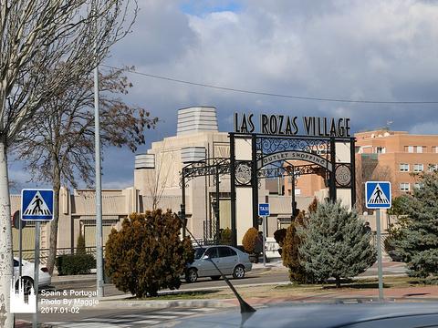 拉斯咯扎斯购物村旅游景点图片