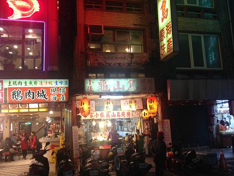 辽宁街夜市旅游景点攻略图