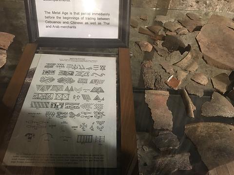 宿雾博物馆旅游景点图片