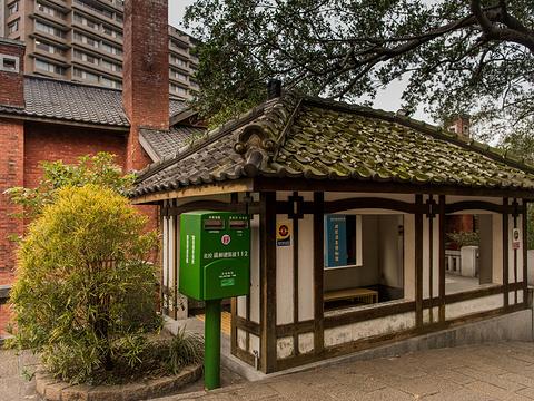 北投温泉博物馆旅游景点图片