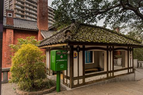 北投温泉博物馆的图片
