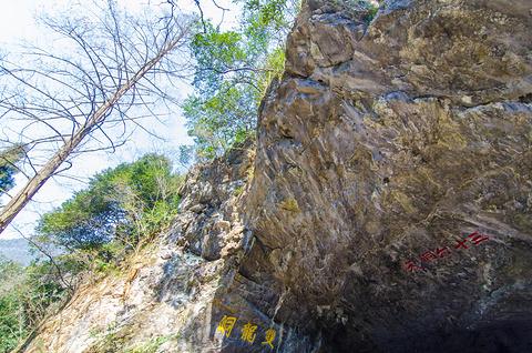 双龙洞旅游景点攻略图