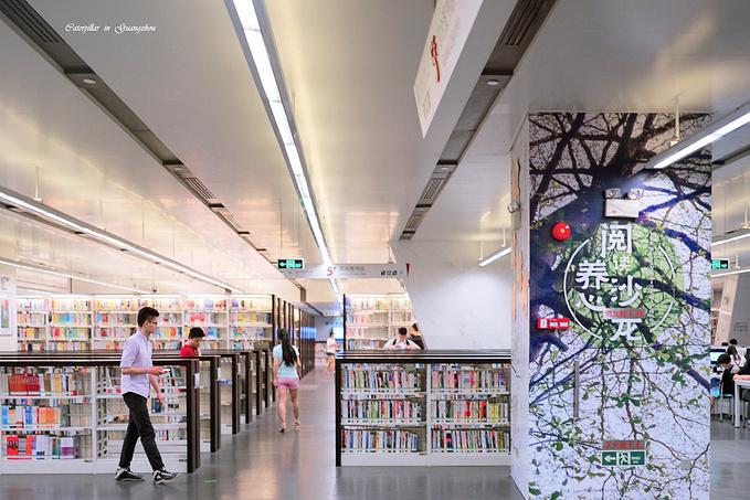 广州图书馆图片